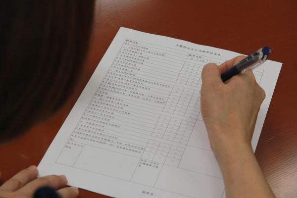 永豐餘新版「績效管理辦法」和「晉升管理辦法」發布!
