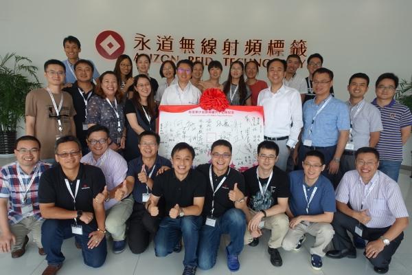 【永道】永道無線射頻標籤十年慶 成就亞洲最大RFID 標籤製造商