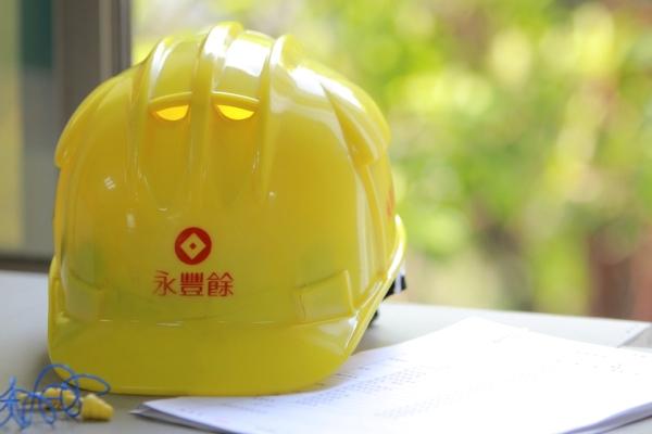 「多了解,多安全」 職業安全衛生週教你安全工作