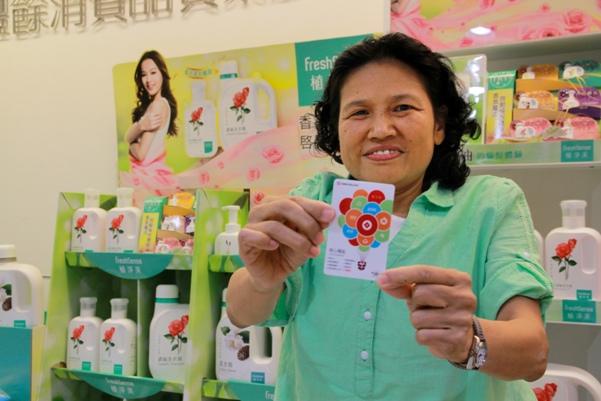 「贈人玫瑰,手留餘香」——消費品「STAR」專案