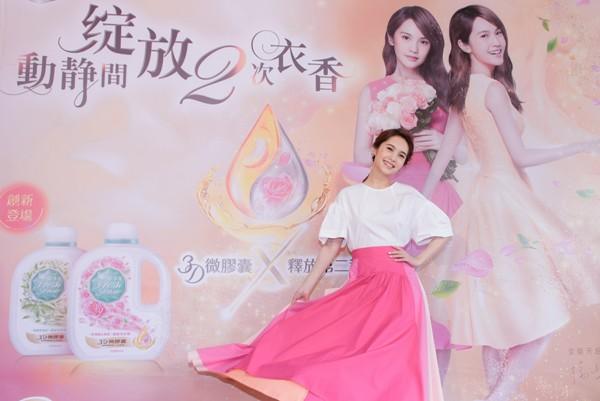 2個楊丞琳一同登台!? 「植淨美」展現穿衣香氛風潮
