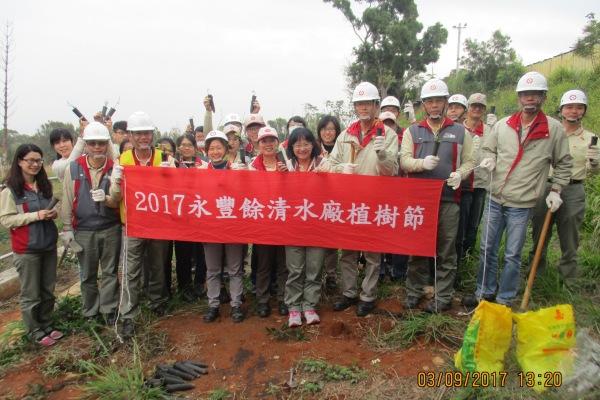 清水廠春泥時節種樹趣
