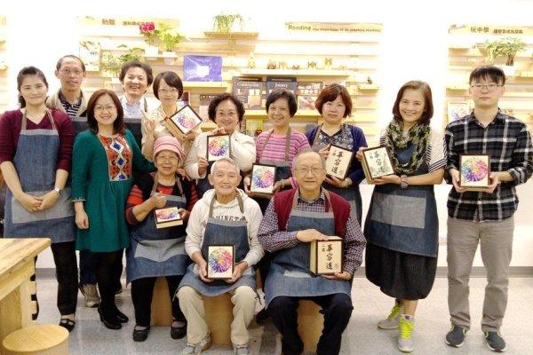 【信誼】活躍銀髮 打造幸福老化社區