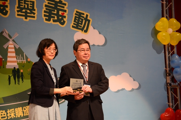 大量綠色採購 中華紙漿深耕永續