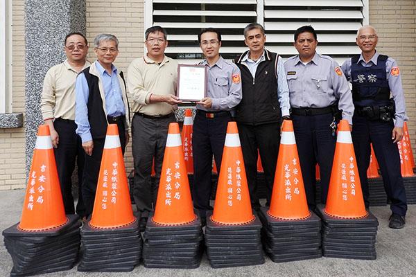 讓花蓮的路更安全 花蓮廠捐贈交通錐