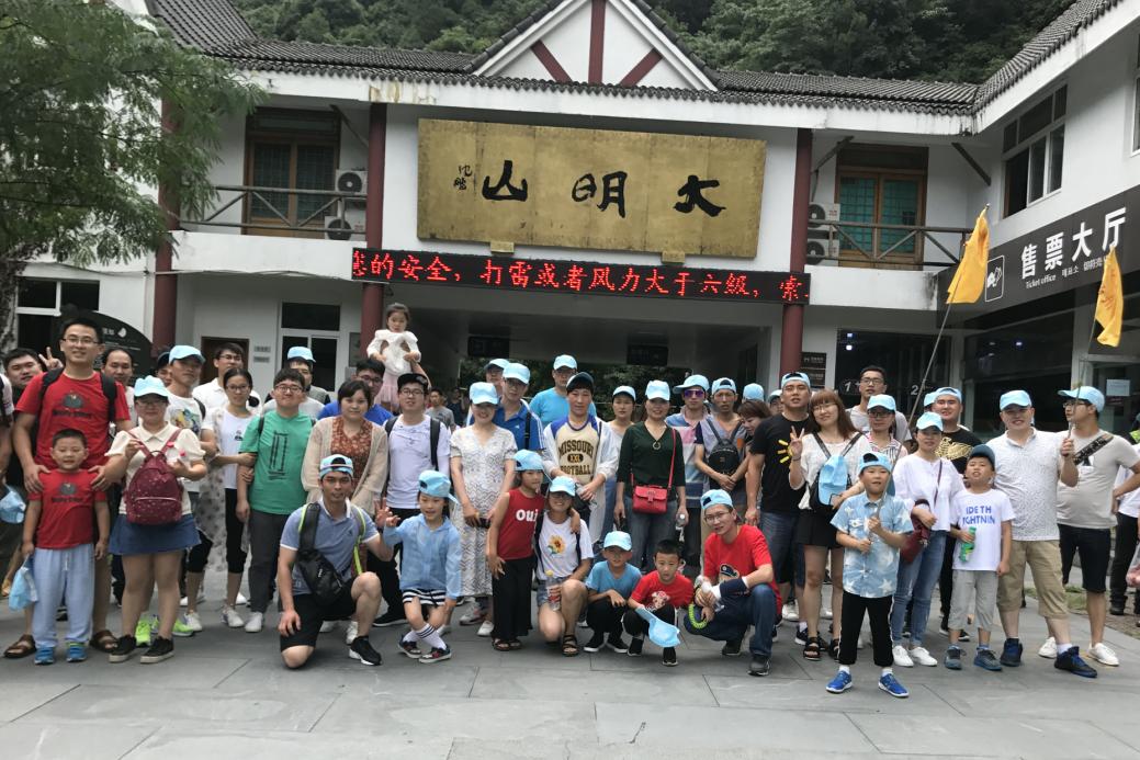 遊山水記---2018年揚州廠員工旅遊季