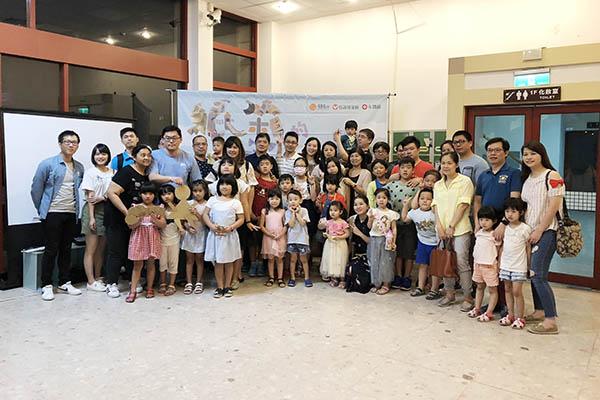 《紙箱的異想世界》新竹巡演 桃園廠、竹南廠帶著家人一同感受紙的魅力