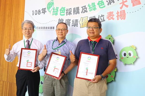 永豐餘循環經濟路線備受肯定 榮獲綠色採購績優廠商