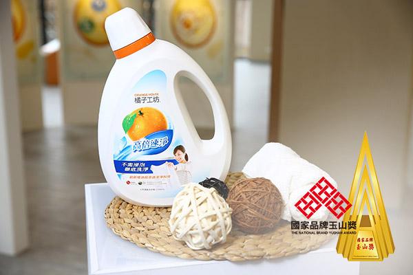 橘子工坊10年堅持 榮獲「國家品牌玉山獎」最高肯定!