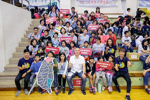 與最有默契的直播主相約  2019永豐餘台東小學堂相見歡