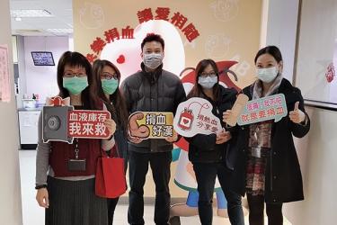 熱血 ♥ 愛無限 永豐餘消費品實業熱血每月捐!