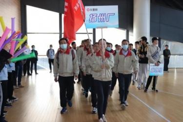 揚州廠舉辦永豐余華東區及大上海區第一屆秋季運動會,展現員工別樣風采